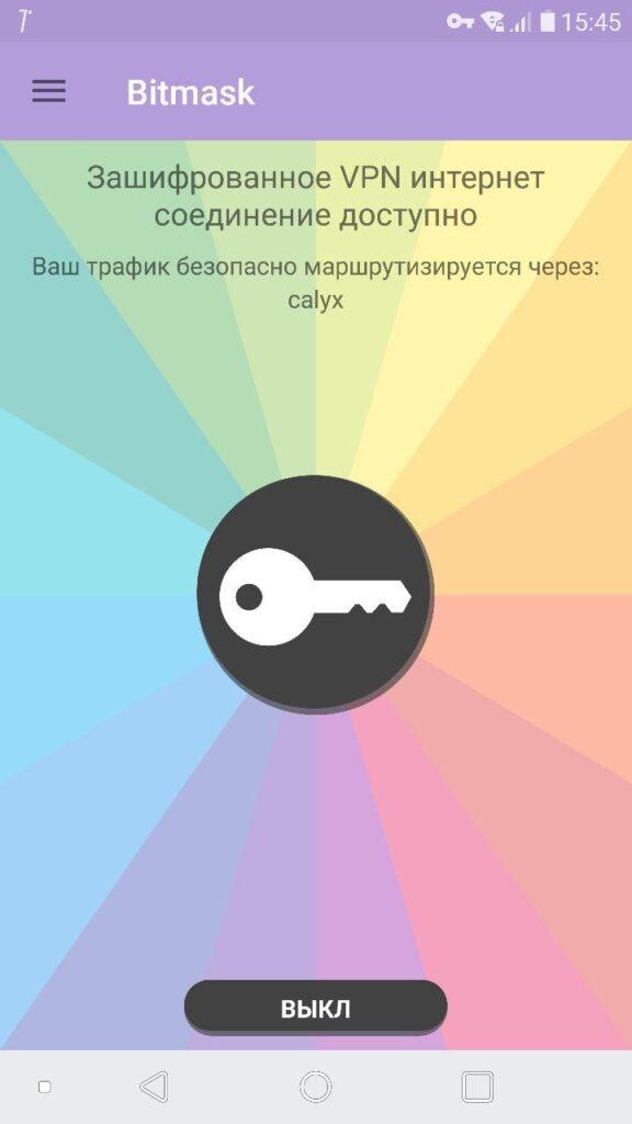 Главный экран Bitmask говорит о том, что ВПН включен.
